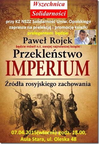 [Obrazek: pawel-rojek-w-opolu-07-04-2015.png]